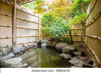Outdoor onsen, japanese hot spring with trees