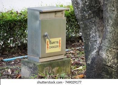 Outdoor Power Cabinet Thailand