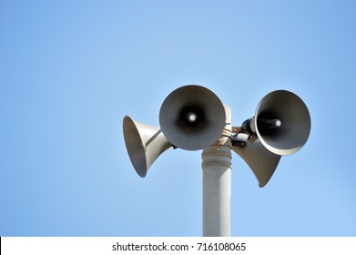 Outdoor public address loudspeakers