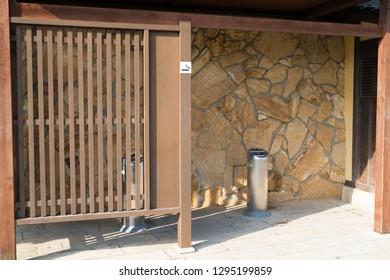 Outdoor Smoking Area