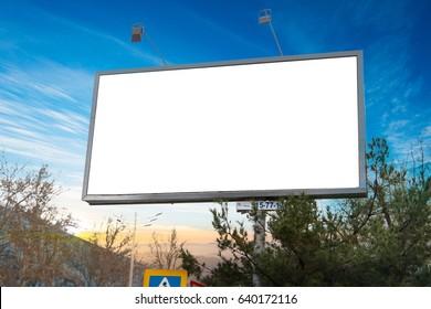 outdoor or street advertising  banner of billboard mockup