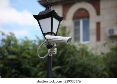 outdoor surveillance video camera in the city