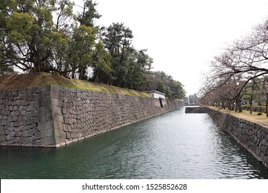 Outer moat of Nijo Castle, Kyoto