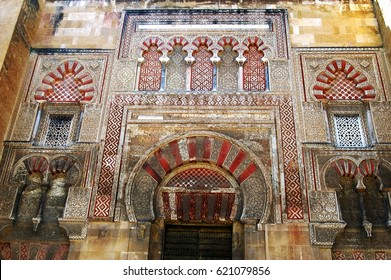 """The outer wall of the """"qibla"""" of the mosque of Cordoba, Andalusia. Spain"""