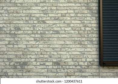 Outer wall siding