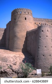 Outer walls of medieval city and fortress,Bam, Iran, Middle East