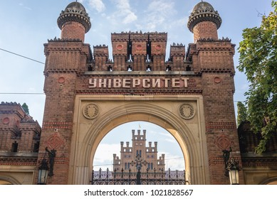 """Outside view of entry gate of National University in Chernivtsi, Ukraine with the word """"University"""""""