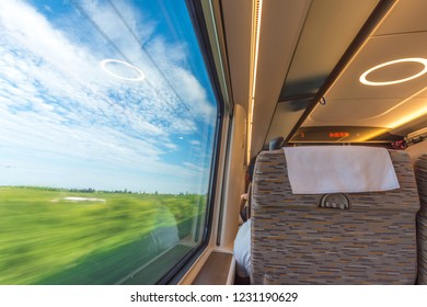 The outside view from the window of China's high speed train,Beijing,China. July 5th 2018