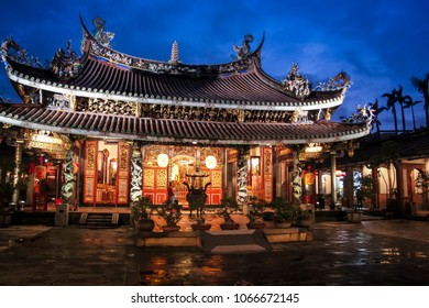 Overcast evening at Dalongdong Baoan Temple also known as the Taipei Baoan Temple is a Taiwanese folk religion temple built in the Datong District, Taipei, Taiwan