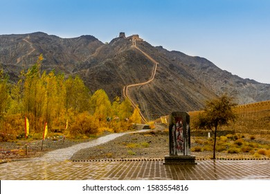 Overhanging Great Wall. The west end of the Great Wall of China in Autumn. The Great Wall appears very like a dragon overhanging the slope.The Chinese translation is Overhanging Great Wall.