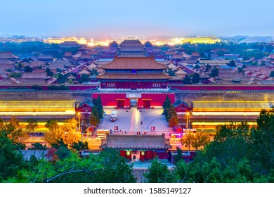 Overlooking The Door northgate Palace of the Forbidden City at twilight in Beijing, China.
