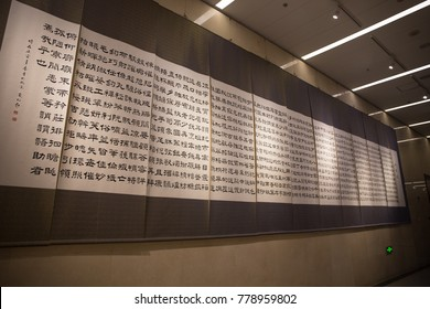 OVERSEAS CHINESE HISTORY MUSEUM, BEIJING, CHINA, SEPTEMBER, 2016: exhibition at the overseas Chinese History Museum in Beijing