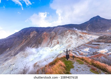 Owakudani is geothermal valley with active sulfur vents and hot springs in Hakone, Japan. Copy space for text