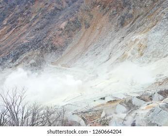 Owakudani of Hakone (active volcano)