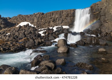 Oxararfoss with rainbow, Iceland
