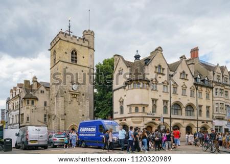 Oxford Jul 9 Carfax Tower Hsbc Stock Photo Edit Now 1120320989