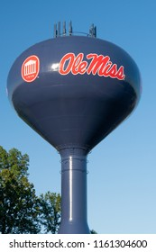 OXFORD, MS/USA - JUNE 6, 2018: Campus logo on watertower over the campus of the University of Mississippi.