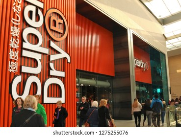 Oxford, UK 05.01.2019 - Westgate Shopping Centre which was revamped in 2017, people shopping on a cold January day.  Superdry store.