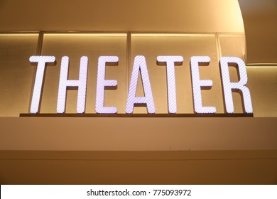 Oxon Hill, MD - December 11, 2017: The theater in MGM at National Harbor, Maryland.