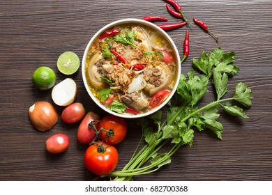 Oxtail Soup Halal Food Delicious Muslim Stock Photo (Edit Now