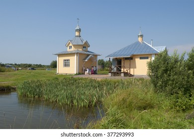 OYAT, RUSSIA - JULY 29, 2012: View of the chapel of the holy spring. Permission-Oyat Monastery