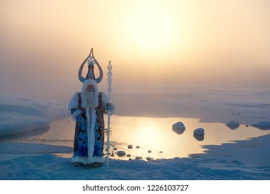 Oymyakon, Republic of Sakha (Yakutia)/Russia-February 06 2018: Chyskhaan, the Lord of the Cold, is a character from the folkore of Yakutia, a remote siberian region. Sunset or sunrise