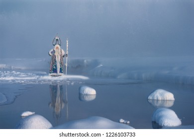 Oymyakon, Republic of Sakha (Yakutia)/Russia-February 06 2018: Chyskhaan, the Lord of the Cold, is a character from the folkore of Yakutia, a remote siberian region. Sunrise over river Indigirka