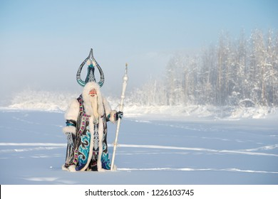 Oymyakon, Republic of Sakha (Yakutia)/Russia-February 06 2018: Chyskhaan, the Lord of the Cold, is a character from the folkore of Yakutia, a remote siberian region
