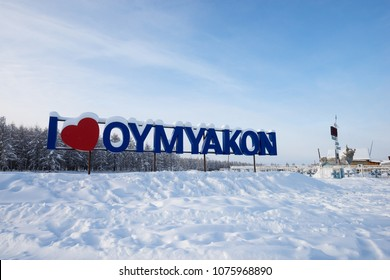 Oymyakon, Yakutia - February 05 2018: Inscription I love Oymyakon  near stele in honor of the opening of the Pole of Cold in the Oymyakon