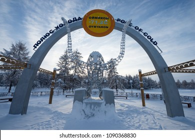 Oymyakon, Yakutia - February 05 2018: sculpture of the Ox, personifying the cold in the Oymyakon - the Pole of Cold