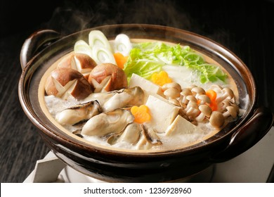 Oyster hot pot
