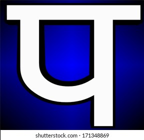 pa in Hindi script  and Sanskritised register of the Hindustani language. Hindustani is the native language of people living in India