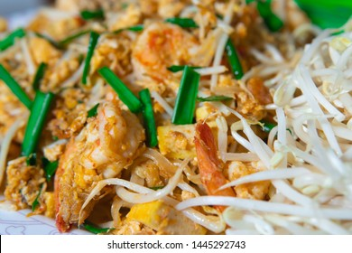 Pad Thai, Fried Rice Sticks with Shrimp (prawn)