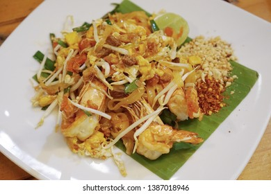 Pad thai noodles  food from thailand. thai food.Thai food Pad thai , Stir fry noodles in padthai style.