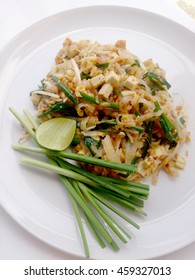 Pad Thai, stir-fried rice noodles with tofu. The one of Thailand's national main dish. the popular food in Thailand. Thai Fried Noodles. Vegetarian Food, healthy food