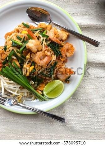 Pad Thai Thai Style Stir Fry Stock Photo Edit Now 573095710