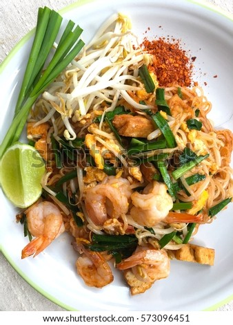Pad Thai Thai Style Stir Fry Stock Photo Edit Now 573096451