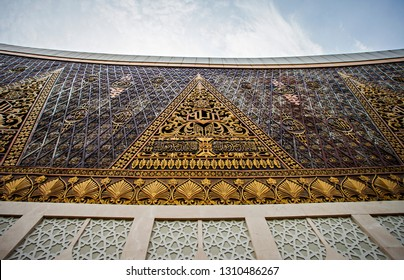 Padang, west Sumatera, Indonesia : Ornament in The Great Mosque of West Sumatera, the biggest mosque in West Sumatera, Indonesia (10/2018).