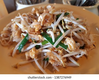 Padthai shrim original  of  thailand