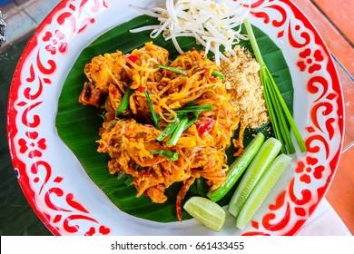 """"""" Padthai """" Thai style noodle"""