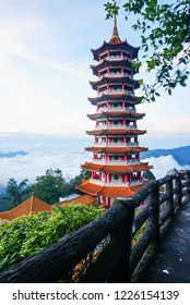 Pagoda at Chin Swee Temple, Genting Highland is a famous tourist attraction near Kuala Lumpur.