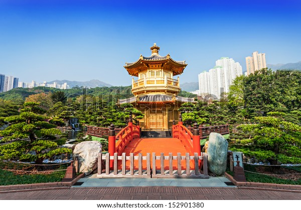 Pagoda at Nan Lian Garden, Chi Lin Nunnery, Hong Kong