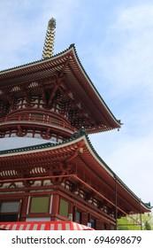 Pagoda at Narita-san Shinsho-ji temple, near Tokyo, Japan