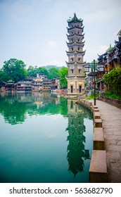 Pagoda in the old town,China