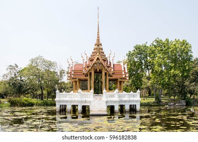 Pagoda at  Rama IX Park