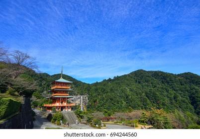 The pagoda of Seigantoji in Nachi, Japan. Seiganto-ji, Temple of the Blue Waves, is a Tendai Buddhist temple in Wakayama.