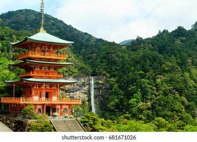 The pagoda of Seigantoji and Nachi no Taki waterfall in Kumano Nachi Taisha Shrine, Wakayama, Japan