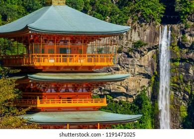 Pagoda of Seiganto-ji Temple at Nachi Katsuura with Nachi fall,Wakayama Japan