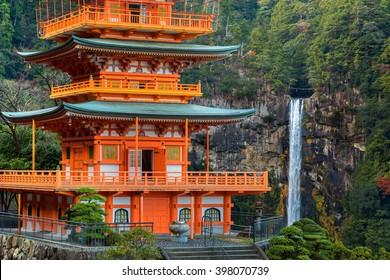 Pagoda of Seiganto-ji Temple at Nachi Katsuura with Nachi no Taki fall, in Wakayama