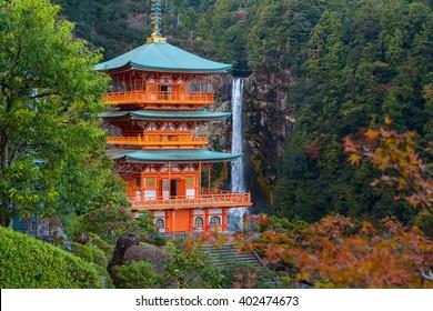 Pagoda of Seiganto-ji Temple at Nachi Katsuura  with Nachi no Taki fall, a UNECO world heritage site.